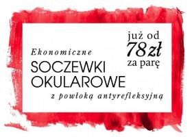 sale 78zl 301-1